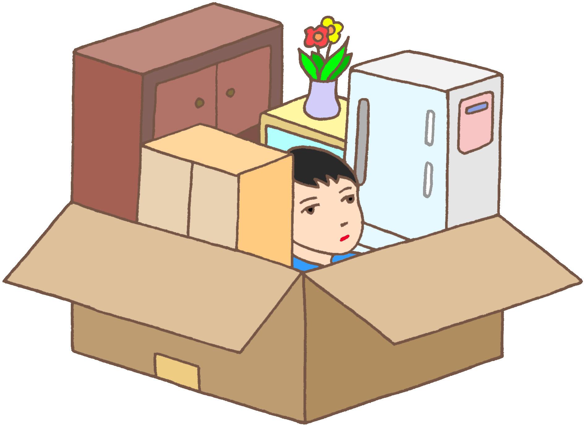 引越し荷物の梱包