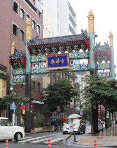 横浜中華街 玄武門