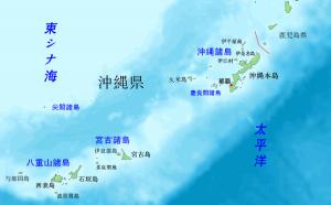 東京-沖縄県間の引越し料金 目安・相場はどのくらい?