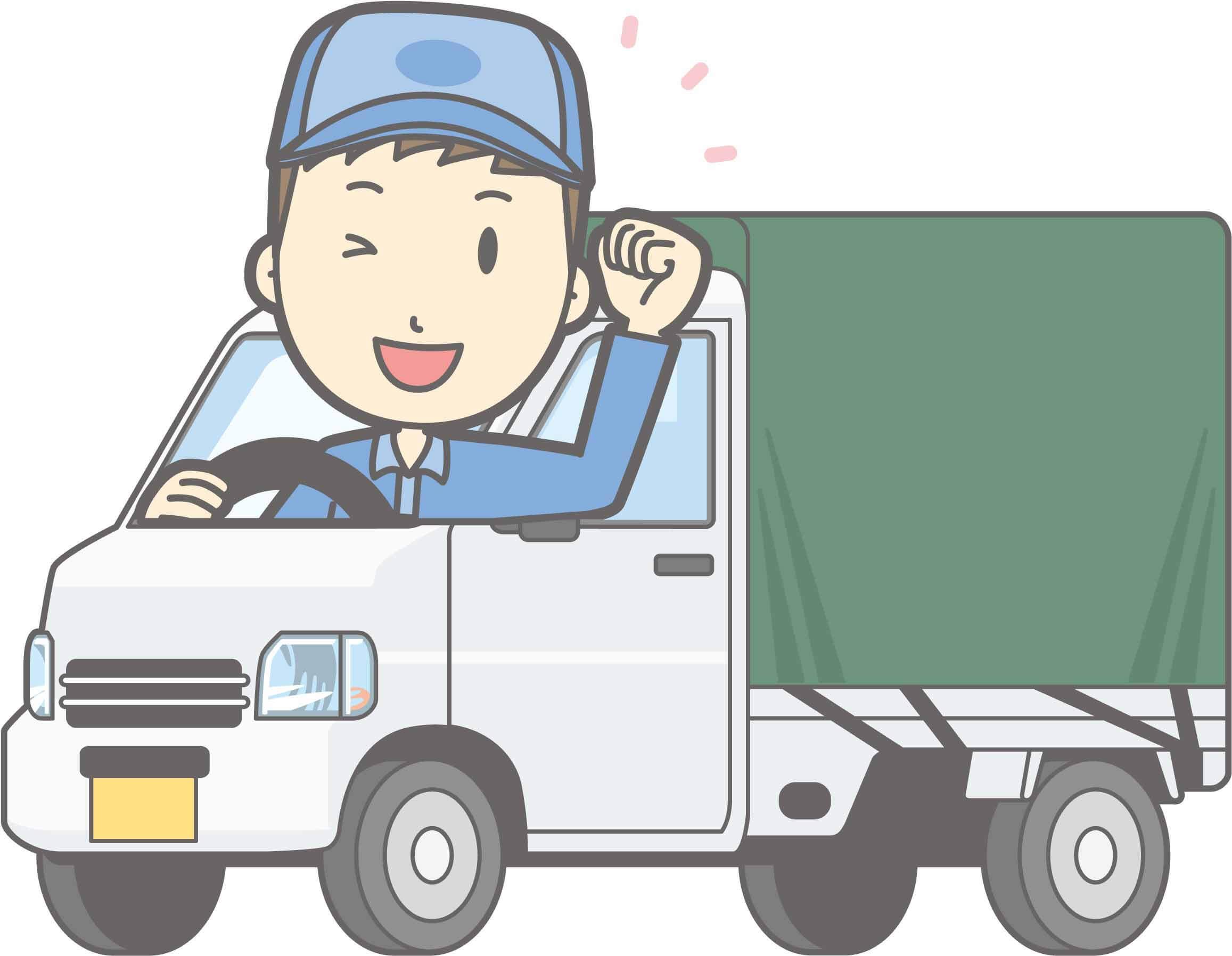 かまがた運送店は関東地区の引越しに強い運送業者です