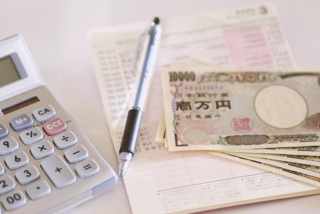 東京都内の引っ越し料金