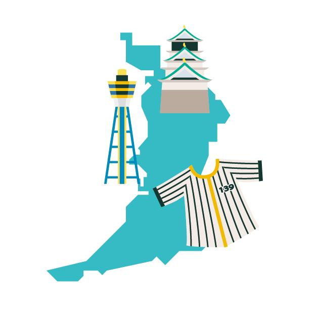 大阪と兵庫県の引っ越し