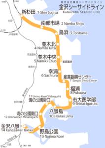 金沢シーサイドライン