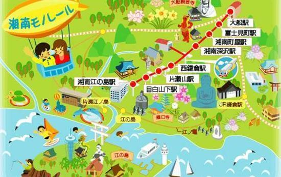 湘南モノレール江ノ島線